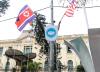 트럼프-김정은 공동기자회견 이뤄질까…미리보는 하노이 회담