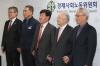 '탄력근로 6개월' 합의했지만..한국당 제동에 국회 진통 예상