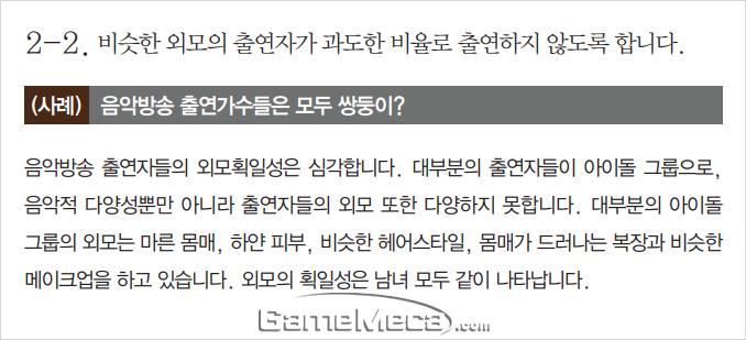 """암호화폐 거래소 ''코인빈'', 파산 선언…""""전임 대표 횡령 고소"""""""