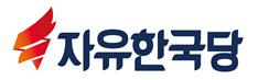 한국당 4.3 재보선 후보 공모…창원·성산에 강기윤, 통영·고성엔 3명 신청