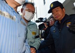 '상습폭행·마약' 양진호, 오늘 첫 공판…변호인 새로 선임