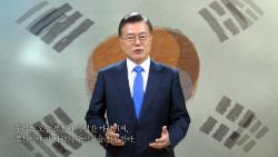 """`4월11일` 임시공휴일 되나…靑 """"임시정부 수립일 공휴일 검토"""""""