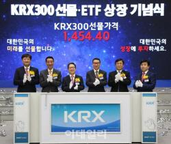 차별성 없는 KRX300지수…투자자 외면 어쩌나