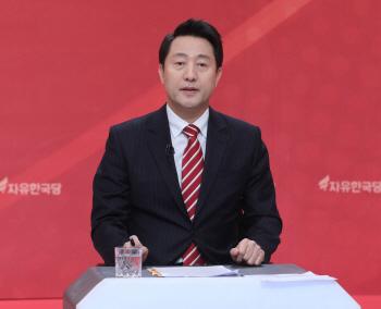 자유한국당 합동TV 토론회