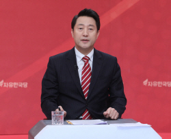 [포토]토론회 참석한 오세훈 후보