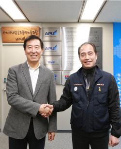 아시아나항공, 노사 합동 '안전운항 비전' 선포