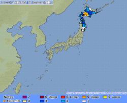 """일본 홋카이도서 규모 5.7 지진… 외교부 """"여행객에 문자 전파"""""""