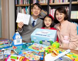 대한항공, 임직원 자녀에 초등학교 입학선물 전달