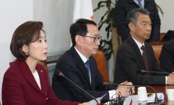 """한국당, """"5.18 北개입"""" 이어 '朴탄핵 부정' 국회간담회 열어"""