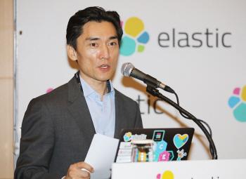 '2019 서울 엘라스틱 온' 컨퍼런스