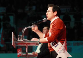 자유한국당 제3차 전당대회 수도권·강원 합동연설회