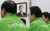 1박2일 거취 토론 시작한 평화당…통합·영입·유지 중 결론은?