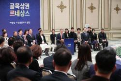 """""""경제활력 살려라""""…최저임금 완화·증권거래세 인하 논의 본격화"""