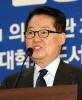 """박지원 """"공수처 대상서 국회의원 제외하면 '국회의원특혜처'"""""""
