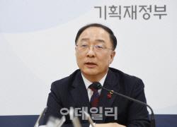 """홍남기 """"증권거래세 단계적 인하…주세·가업상속세 4월 개편"""""""