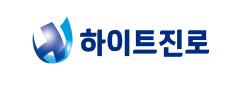 하이트진로, '하이트' 이을 맥주 브랜드 출시…광고 준비중