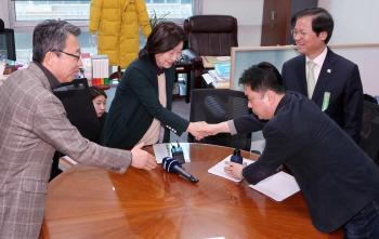 한국당 이념독재·4대악법 저지 긴급대책회의