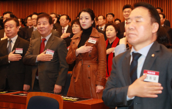 한국당 '좌파독재 저지 비상 연석회의'