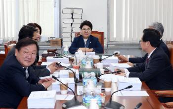 국회 고용노동소위원회 개최