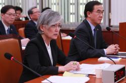 [포토]외통위 전체회의, '질의에 답하는 강경화 장관'