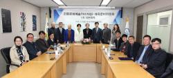 전통문화 TV채널 개국준비위 구성…1차 회의 개최