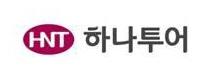 """'여행객 버린 하나투어'에 네티즌 """"조폭 수준이네요"""""""