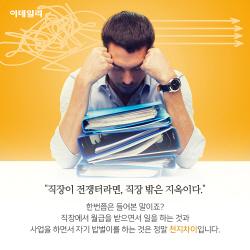 [카드뉴스]소상공인 지원금, 경기도와 서울 '2배'나 차이?