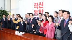 [포토]자유한국당, '4.3 필승 선거대책회의'