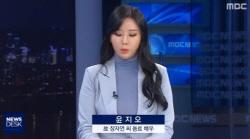"""'특이한 이름 정치인'.. """"발설하면 책임져 줄 수 있나"""""""