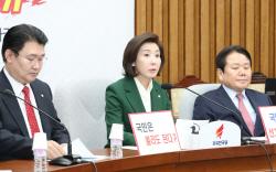 """역사학계 """"5·18 반민특위 망언한 국회의원 징계해야"""" 규탄"""