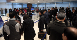 """대신지배구조硏 """"올해 주총서 정관변경 증가 추세"""""""