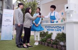 [포토]코웨이 워터카페 '도심 속 휴식공간'