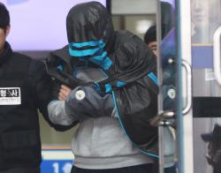 이희진 부모 살해 피의자母, 강탈 돈 2억5천 반납