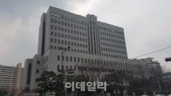 법원, '노조파괴' 창조컨설팅 전 대표 항소 기각