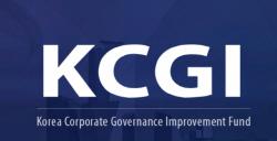 """法 """"KCGI, 주주제안 자격 없다""""…주총 표대결 피한 한진칼"""