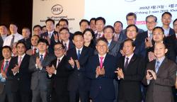 국제 경제·금융 컨퍼런스 만찬[베트남 IEFC 2019]