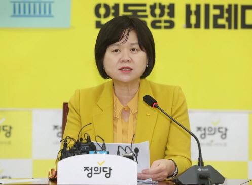 """이정미 """"황교안, 5.18 망언자 징계 없이 5월 기념행사 참석 안돼"""""""