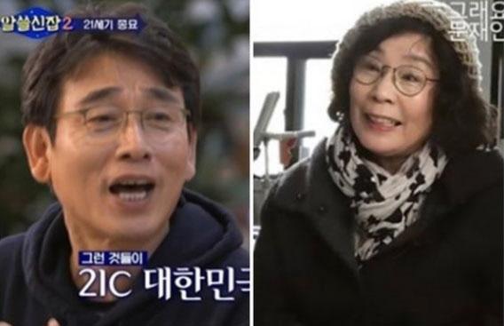 """""""유시춘·유시민 남매 쌍으로 자격미달"""" vs """"정치공세 굴하지 않아"""""""