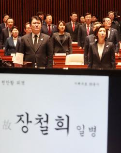 """한국당, 정경두 국방 장관 해임 건의 """"안보 책무 저버려"""""""