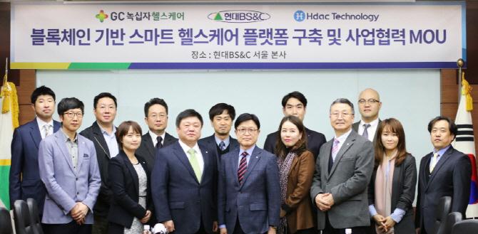 현대BS&C-에이치닥, GC녹십자헬스케어와 AI 개발 협력