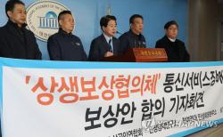 """KT 소상공인 화재 지원금 최소 92억~최대 276억..""""대화로 해결"""" 의의"""
