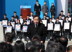 제4회 서해수호의 날…대통령 불참·국방장관 발언 논란에 '얼룩'