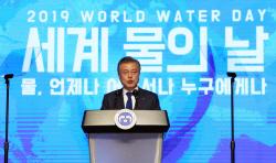 文대통령, 대구 지역경제인과 오찬·'세계 물의날' 기념식 참석