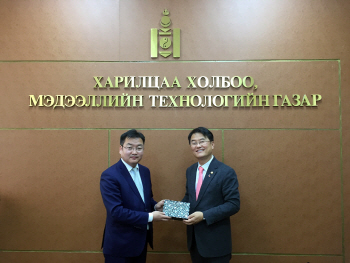 한국-몽골, 전자정부 협력 논의