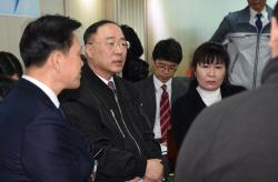 [포토]홍남기 부총리 '3040을 위한 경제정책은'