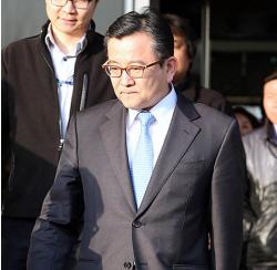 '별장 성 접대 의혹' 김학의 전 차관, 출국금지(속보)