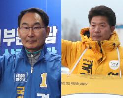 민주-정의당, 창원성산 보궐선거 후보단일화 합의