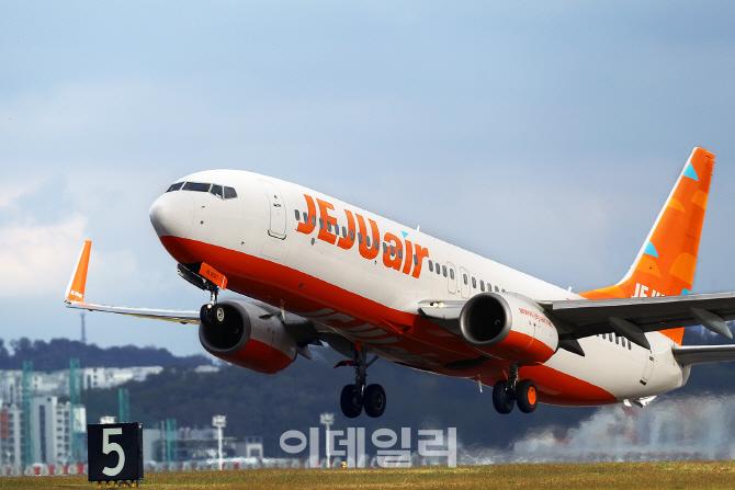 '보잉 737-800' 중거리 띄우기