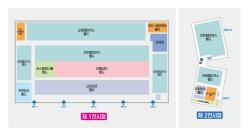 2019 서울모터쇼, 7개 테마관 선보인다…미래 모빌리티쇼 도약