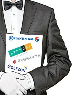 """국민연금 반대, 이사·감사선임안에 몰려…업계 """"중장기 기업가치 봐야"""""""